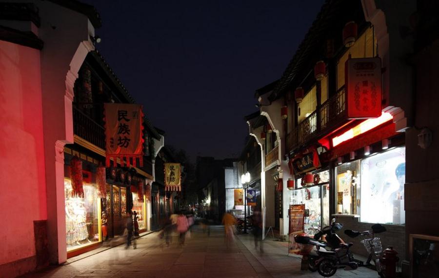 杭州景像民宿