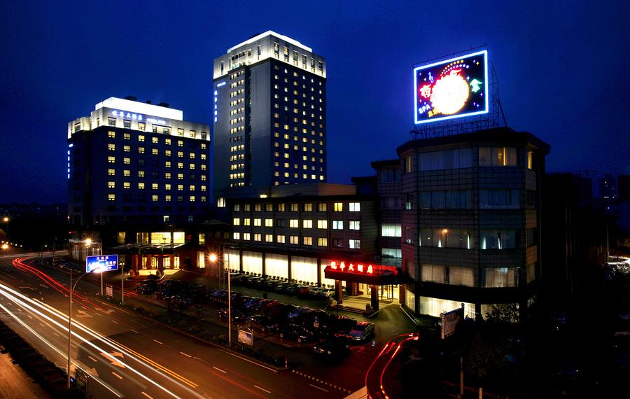 上海悦华大酒店