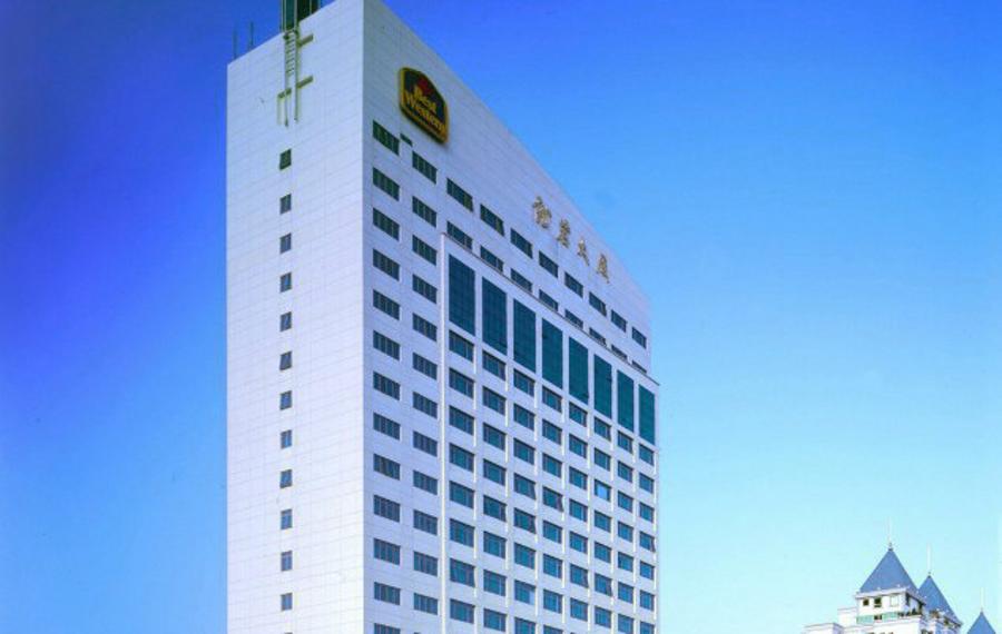 福州最佳西方财富酒店