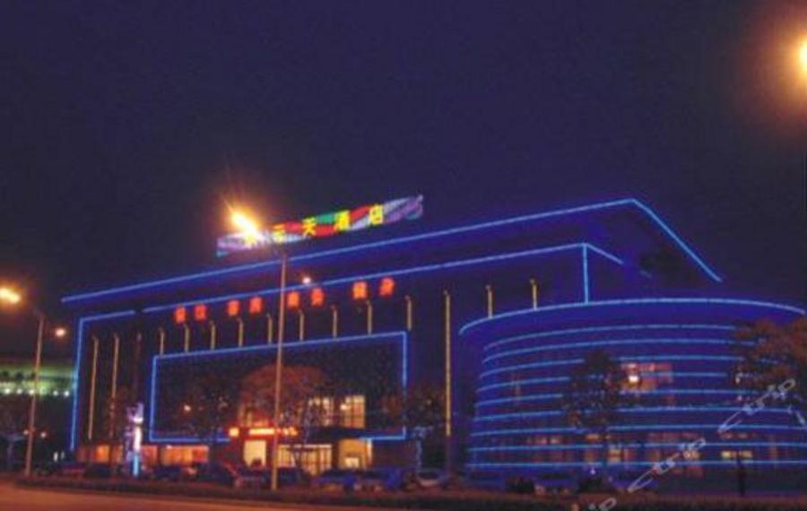 苏州水云天酒店
