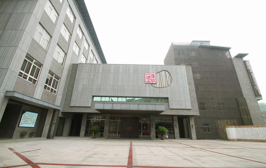 常州东坡大酒店