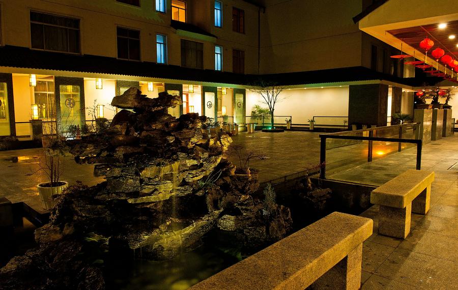 临安和润世家度假酒店
