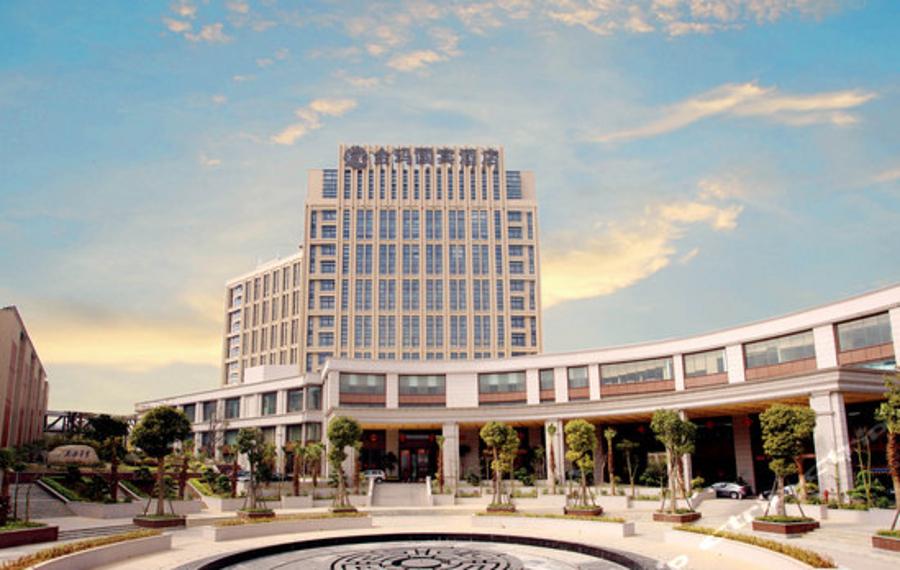 晋江金玛国宾酒店