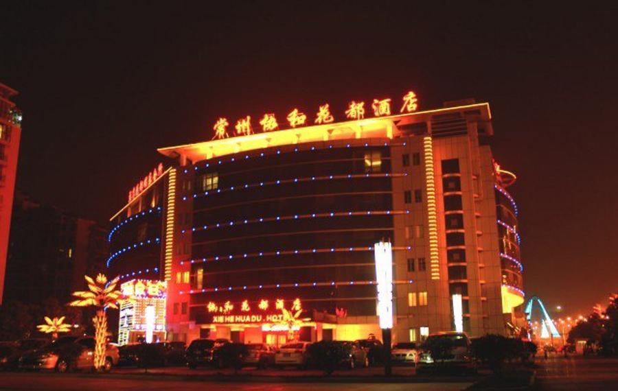 常州湖塘南缘大酒店