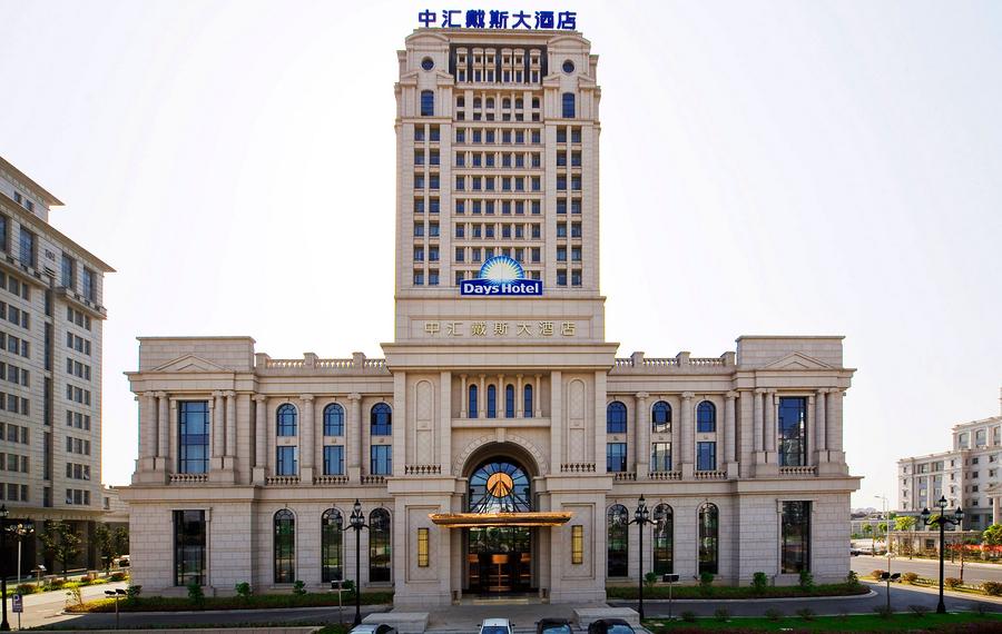 常熟中汇戴斯大酒店
