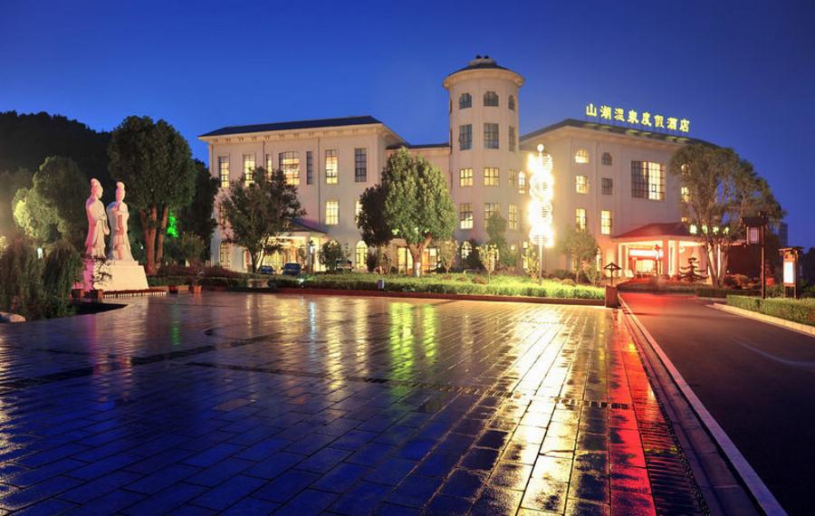嘉鱼山湖温泉酒店