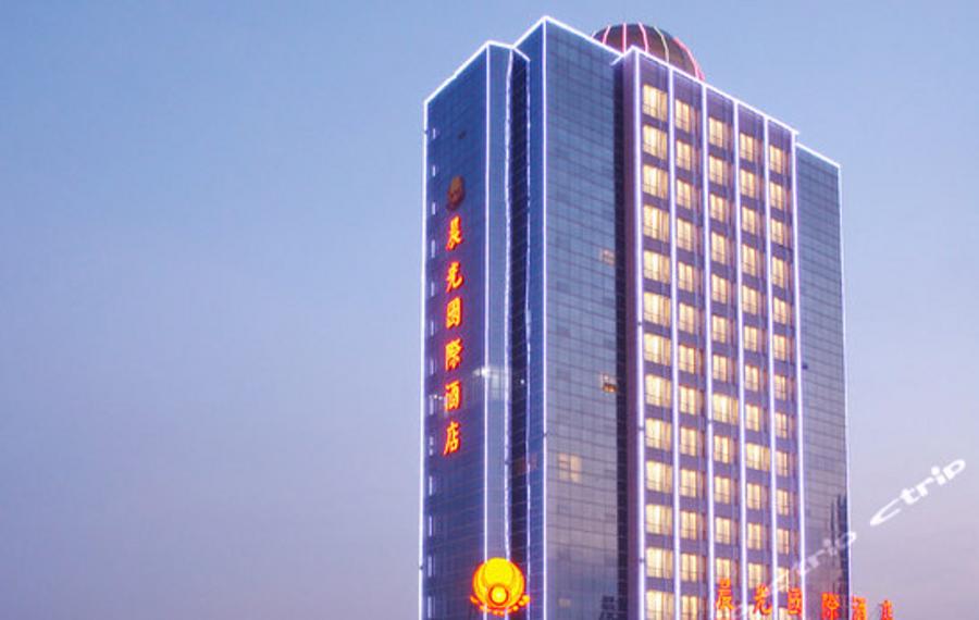 大同晨光国际酒店