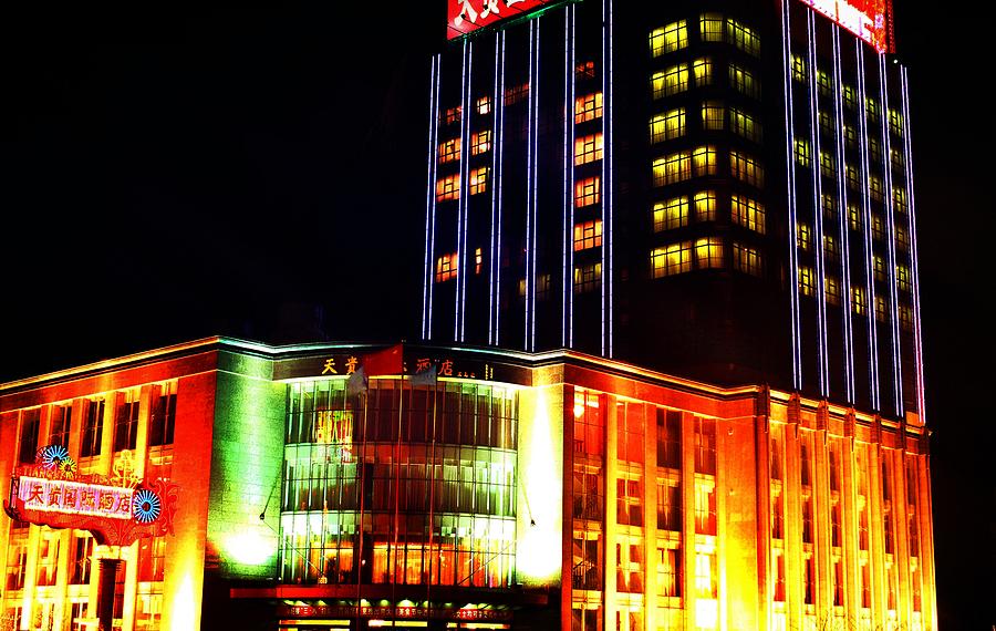 大同天贵国际酒店