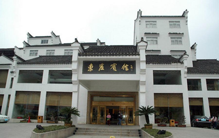 九华山东崖宾馆