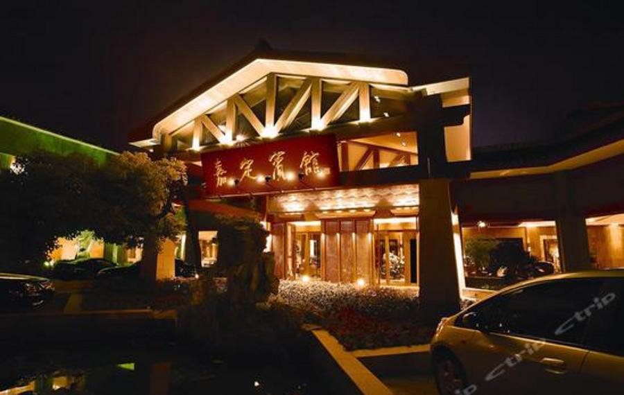 上海嘉定宾馆
