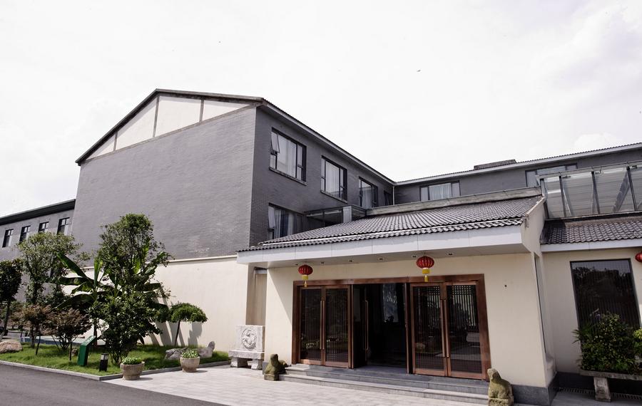 杭州翠庄文化艺术村