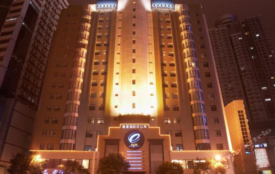 上海易里酒店式公寓