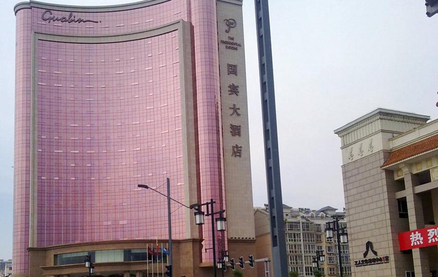 大同国宾大酒店