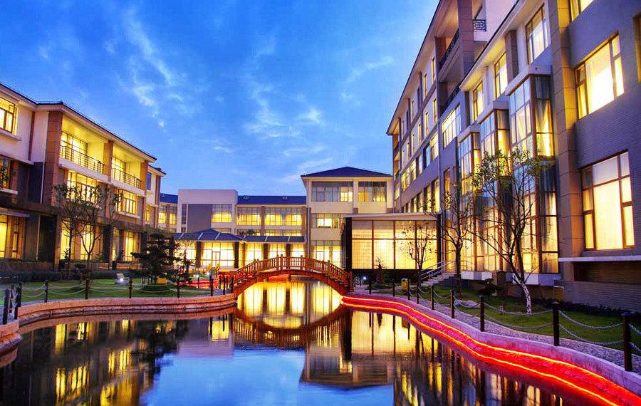 上海朱家角皇家郁金香花园酒店(上海朱家角皇家金煦花园酒店)