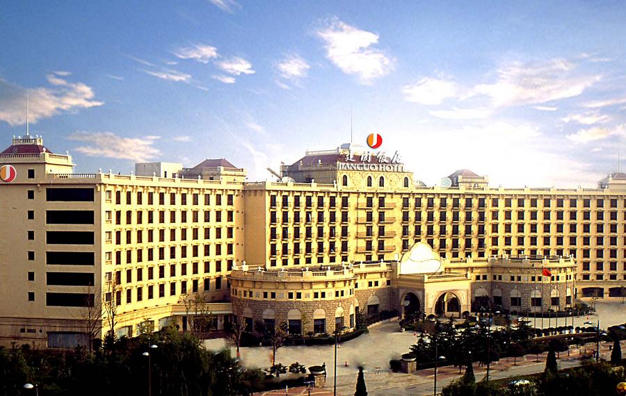 郑州建国饭店