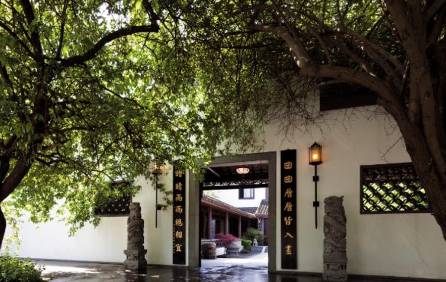 上海雅园园林度假酒店