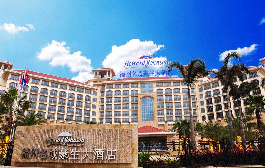 福州名城悦华酒店