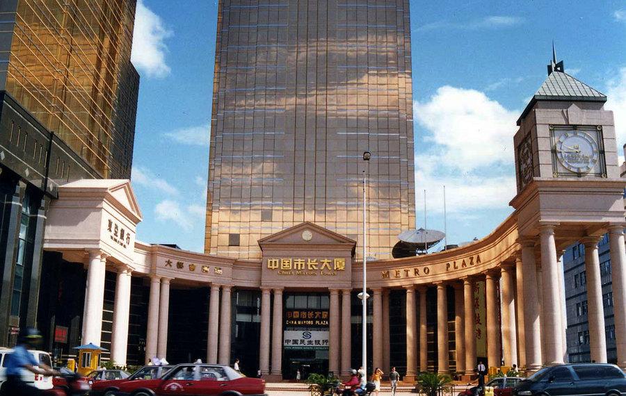 广州中国市长大厦