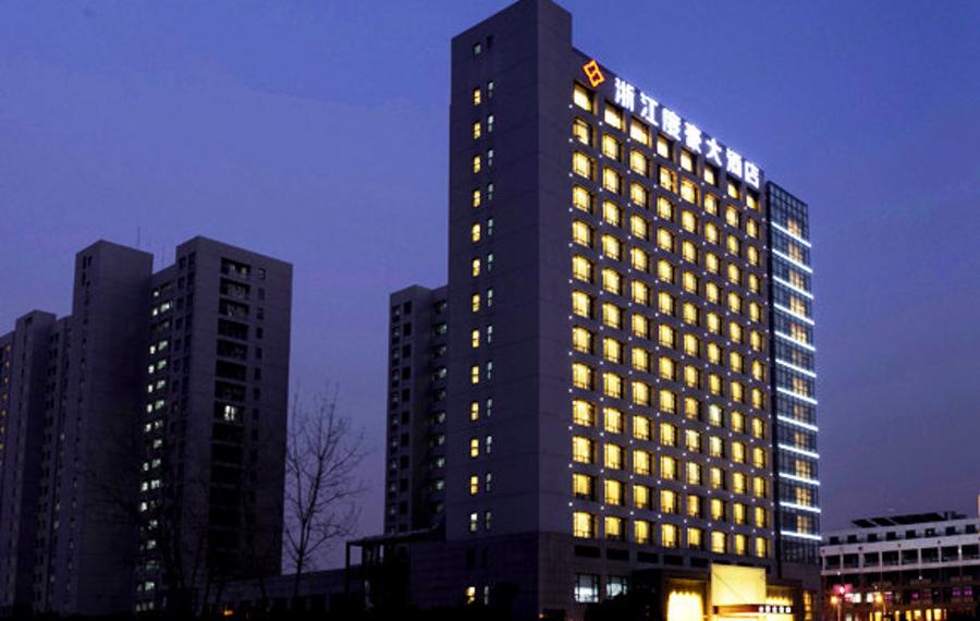 浙江度豪大酒店