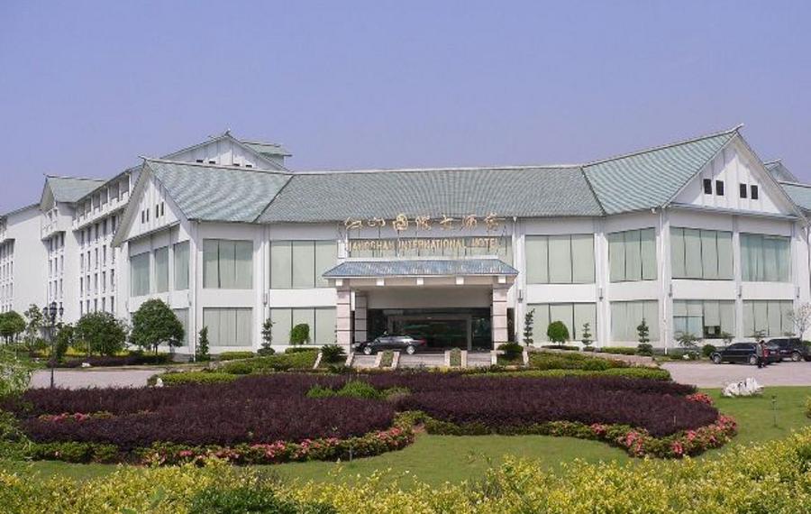君澜·江山国际度假酒店