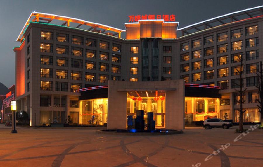 关岭万绿城柏兰廷酒店