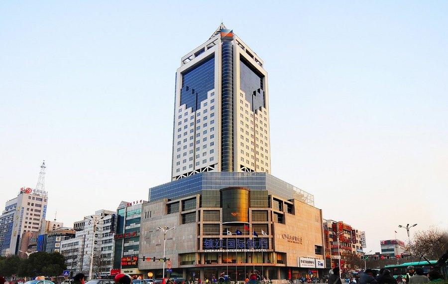 镇江国际饭店