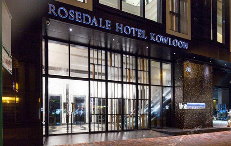 香港九龙珀丽酒店(Rosedale Hotel Kowloon)