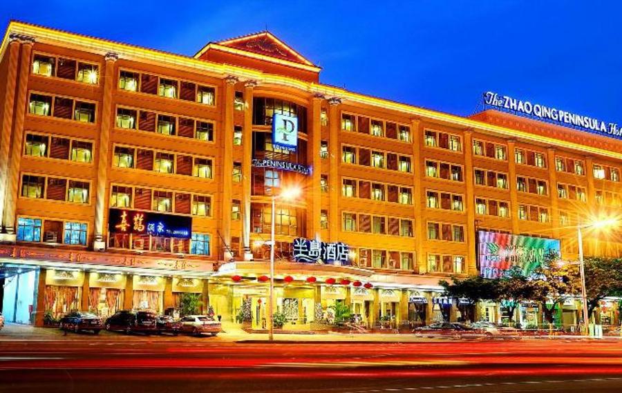 维也纳酒店(肇庆七星岩牌坊店)(原半岛酒店)