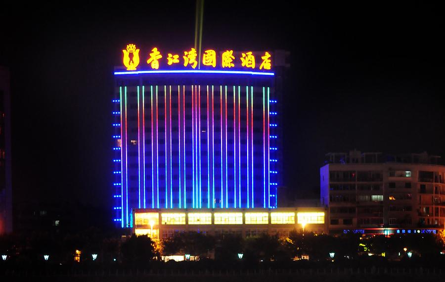 赣州香江湾国际酒店