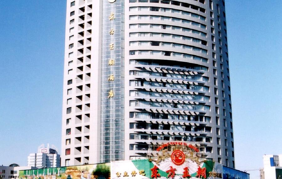 乌鲁木齐东方王朝酒店