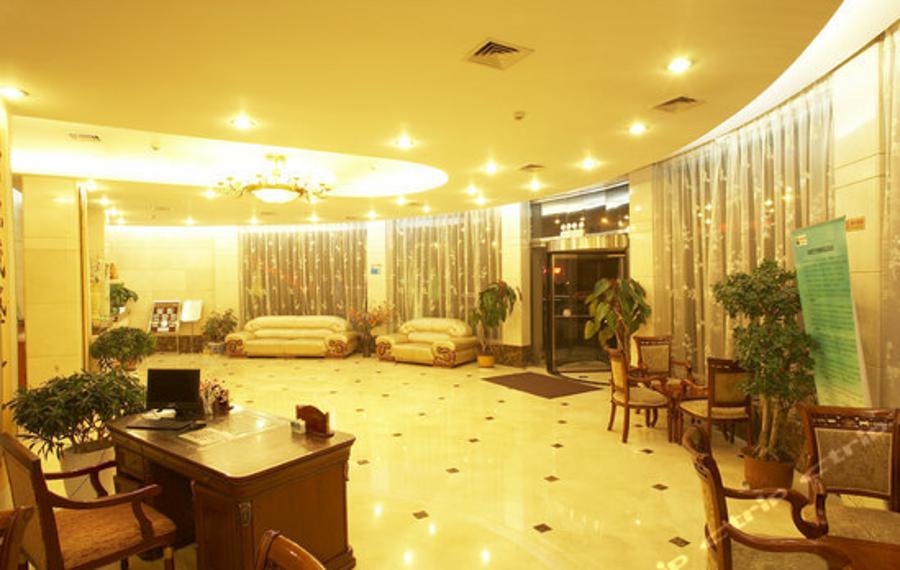 北京内蒙古宾馆