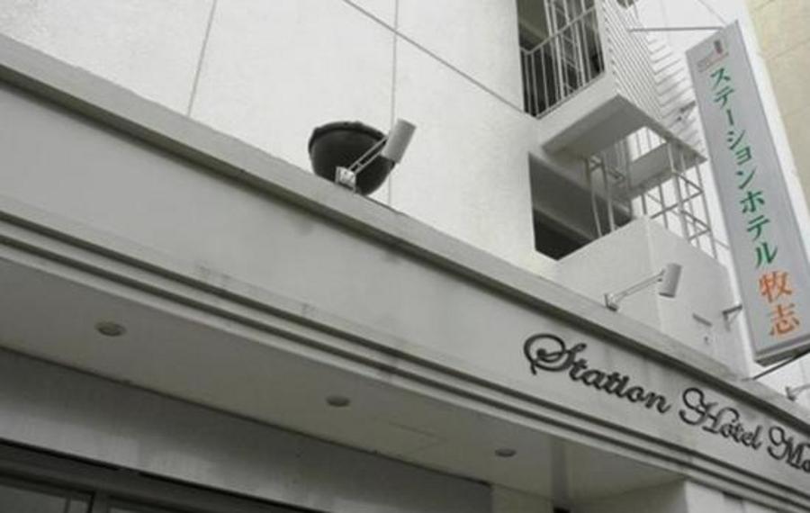 Station Hotel Makishi Okinawa (冲绳牧志站前酒店)