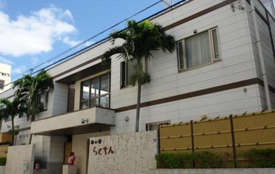 Rakuchin(拉库辛酒店)                又名:Hotel Rakuchin(拉库辛旅之宿)