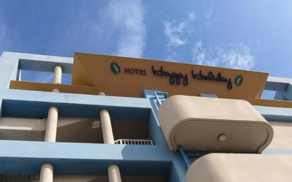 Hotel Happy Holiday Ishigaki(石垣幸福假日酒店)