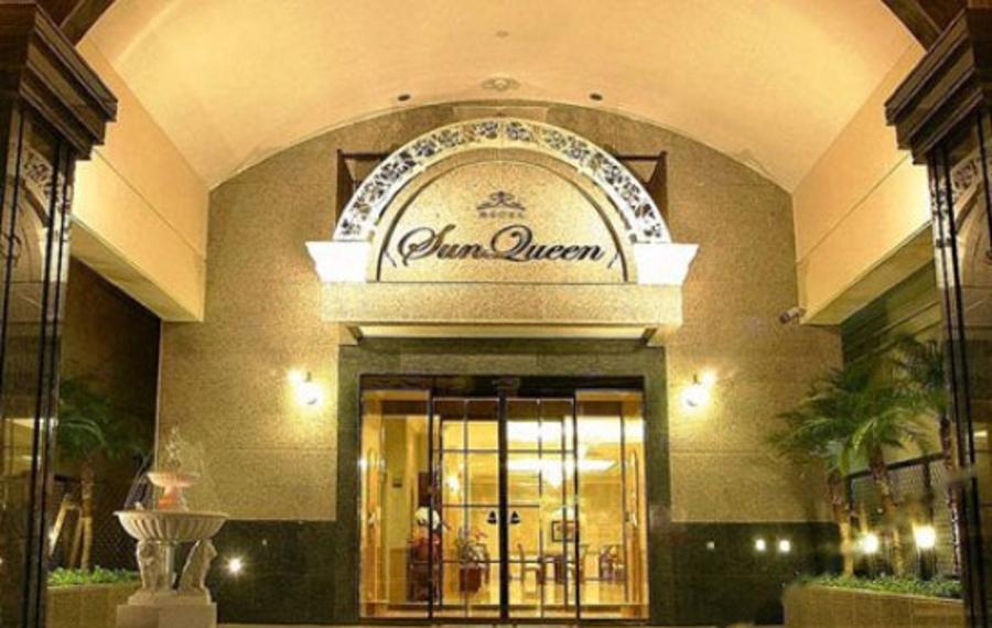 Hotel Sun Queen Okinawa (冲绳太阳皇后酒店)