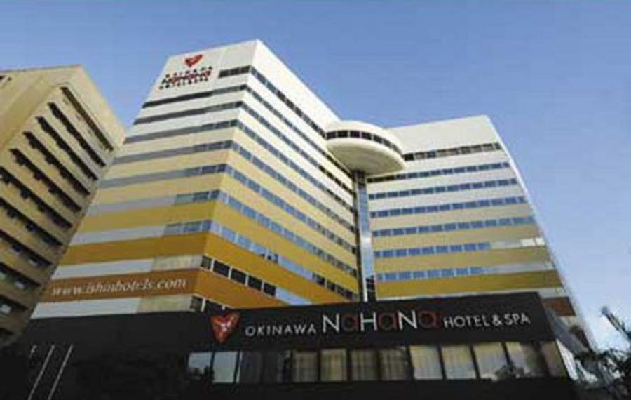 Okinawa Nahana Hotel & Spa(冲绳Nahana酒店 & 温泉)
