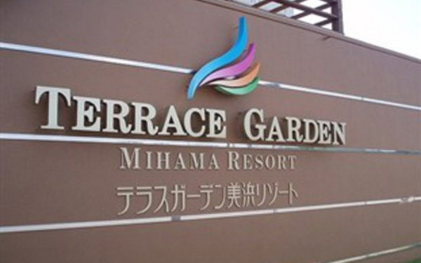Terrace Garden Mihama Resort(露台花园美滨度假村)