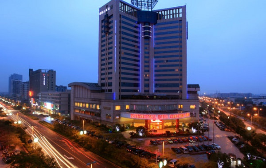 湖州长兴国际大酒店