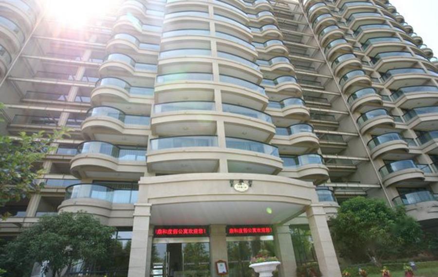 千岛湖鼎和度假公寓酒店