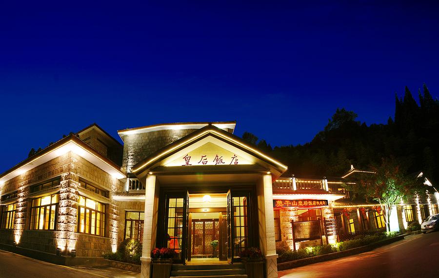 莫干山皇后饭店