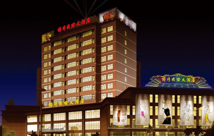 连云港东海县锦绣国际大酒店