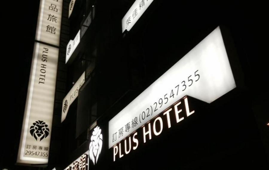 莱佳精品旅馆