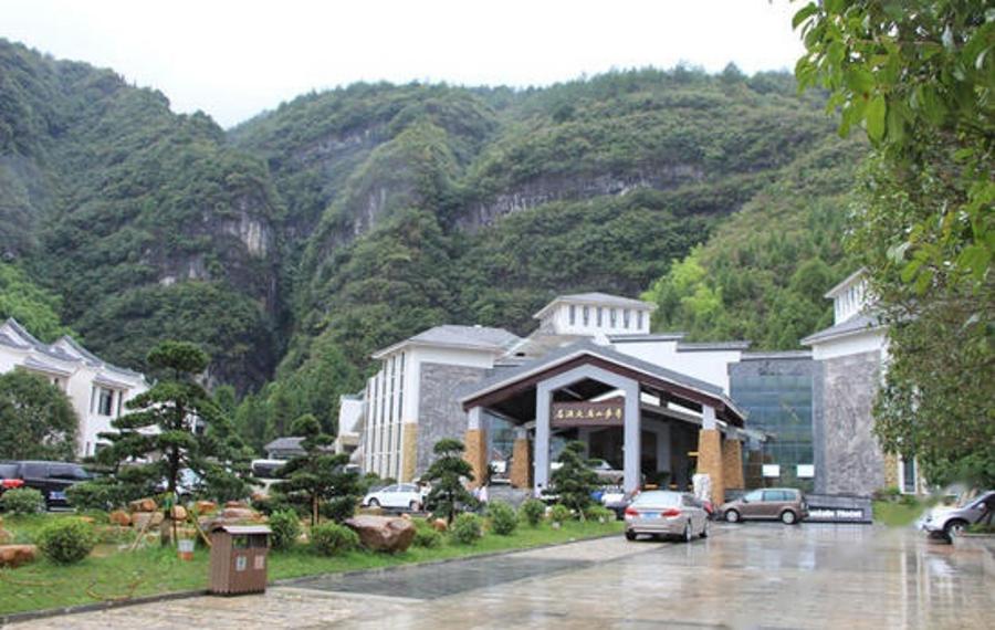 湄潭寻梦山居酒店