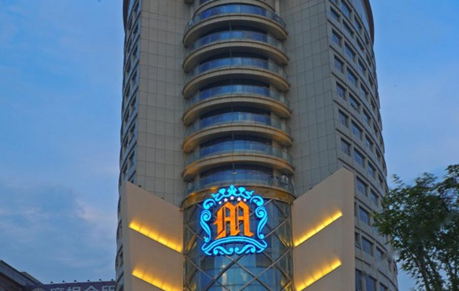 义乌摩根国际大酒店