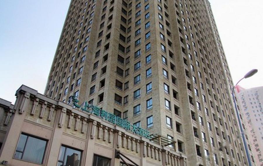 上海利园国际大酒店
