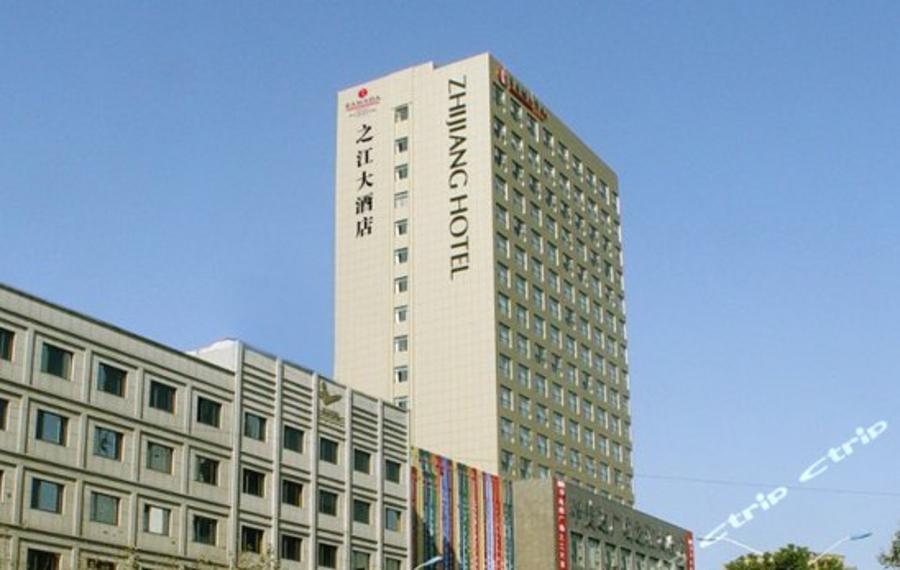 义乌之江华美达广场酒店
