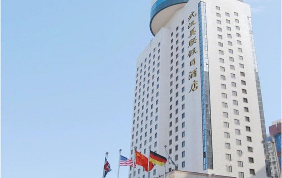 武汉美联都市假日酒店