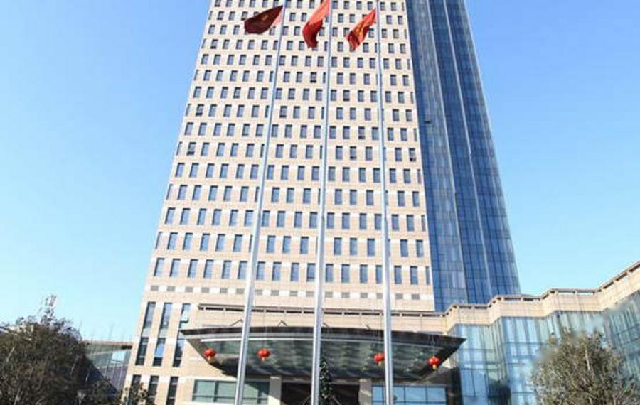 芜湖中央城大酒店