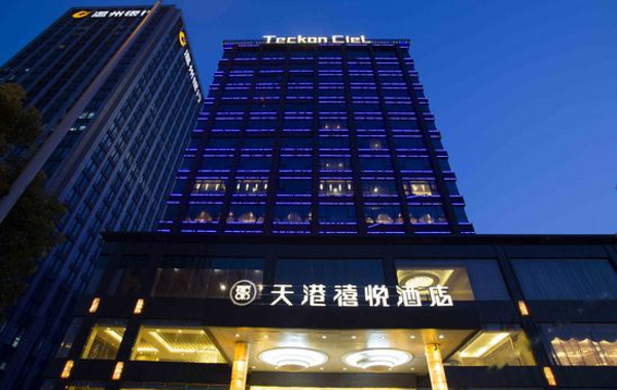 宁波江东天港禧悦酒店