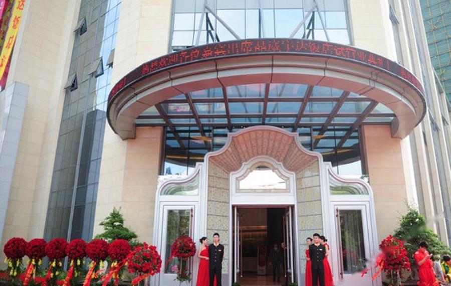 宁波晶崴宇达饭店